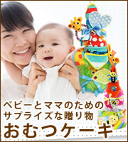 新しい出産祝いギフトおむつケーキ★