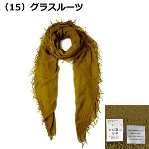 チャンルー CHAN LUU カシミヤシルク 大判ストール/スカーフ BRH-SC-140|bellmart|36