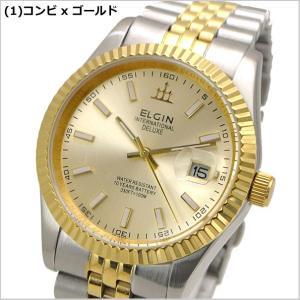 ELGIN エルジン 腕時計 ウォッチ メンズ FK1422TG-G FK1422TG-B FK1422G-G FK1422G-B|bellmart|11