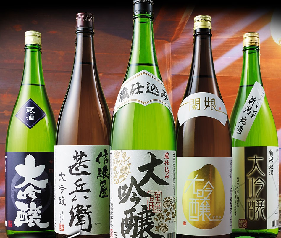 【50%OFF!・プレゼント付!】 第1弾特割! 5酒蔵の大吟醸飲みくらべ一升瓶5本組 【父の日 酒 ギフト 日本酒 飲み比べセット】 (税込10,778円/送料無料)