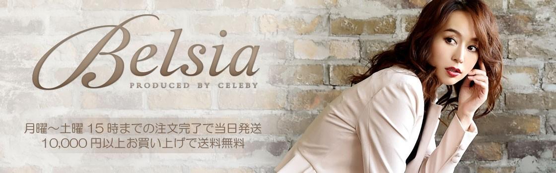 キャバドレス スーツの通販 belsia