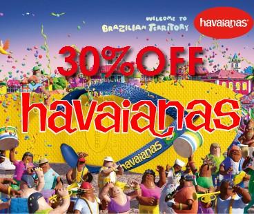 havaianasビーチサンダル