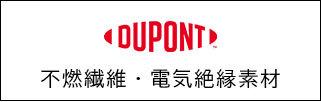 DUPON