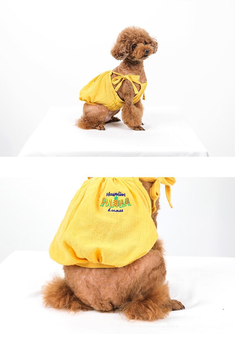 べストフレンズ BestFriends 犬服 犬の服 ドッグウェア シャツ シアサッカー おしゃれ かわいい ボーダー ストライプ 小型犬 アロハシャツ 夏