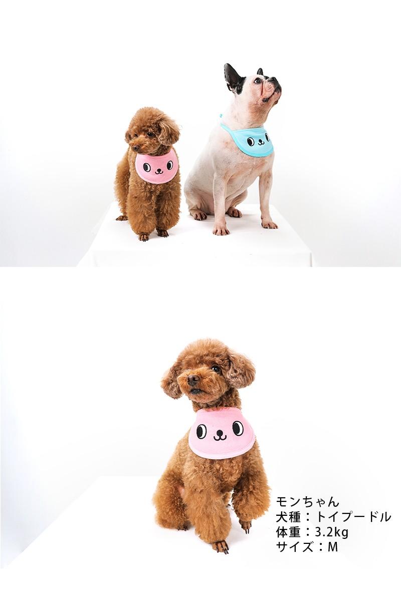 べストフレンズ/ BestFriends/ 犬服/ 犬の服/ ドッグウェア/ バンダナ/ スカーフ/ ひんやり/ 冷え /暑い/ 熱中症
