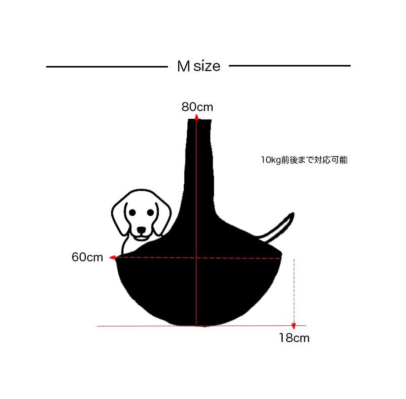 犬 スリング