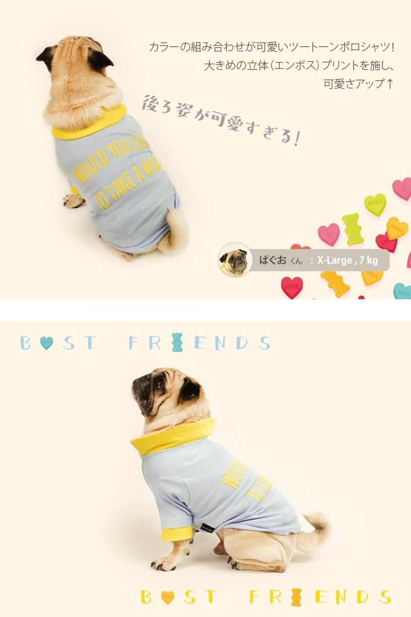 べストフレンズ, BestFriends, 犬服, 犬の服, ドッグウェア, オーバーオール, カバーオール, ロンパース,オールインワン, 秋,冬, 春, 長袖,可愛い
