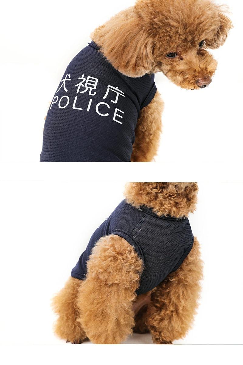 べストフレンズ. BestFriends. 犬服. 犬の服. ドッグウェア. メッシュ. タンクトップ. ノースリーブ. クール