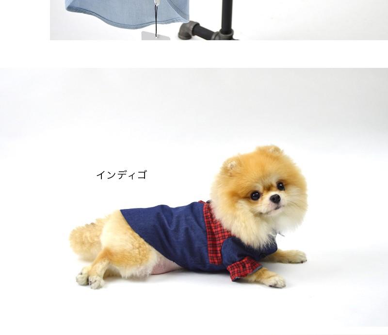 べストフレンズ/ BestFriends/ 犬服/ 犬の服/ ドッグウェア/ シャツ/ Yシャツ/ デニム/ デニムシャツ/ チェック/ チェックシャツ