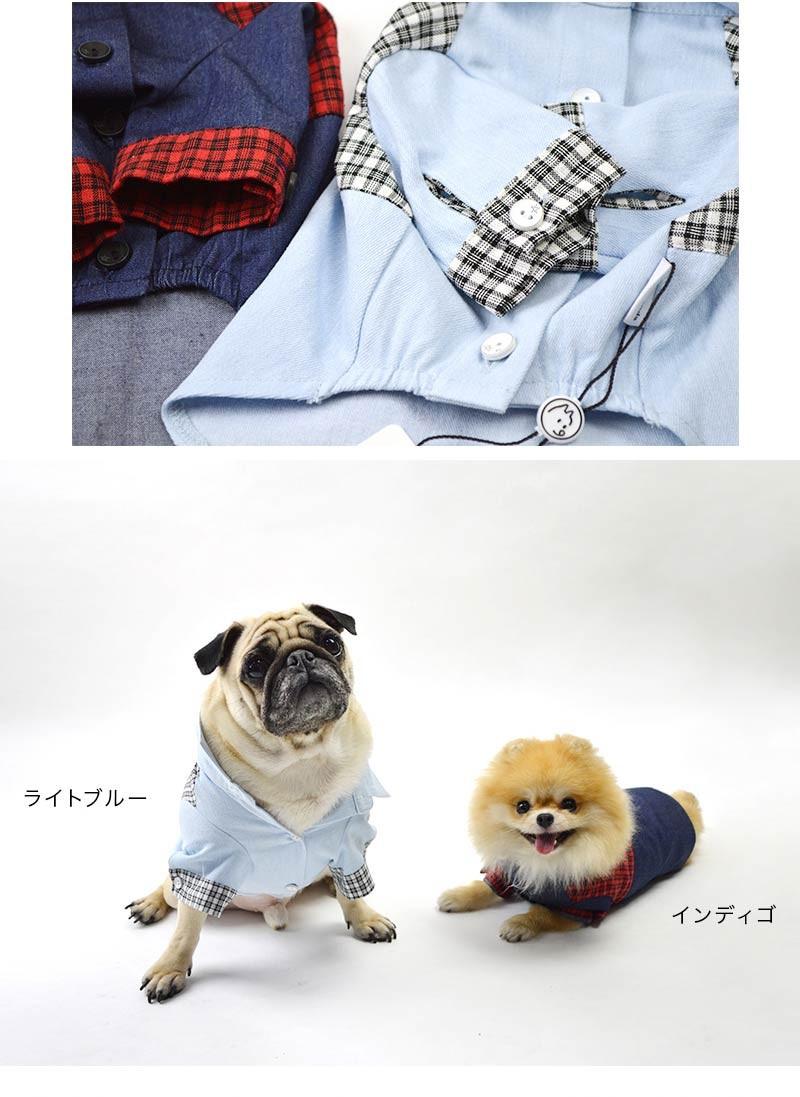 べストフレンズ. BestFriends. 犬服. 犬の服. ドッグウェア. シャツ. Yシャツ. デニム. デニムシャツ. チェック. チェックシャツ