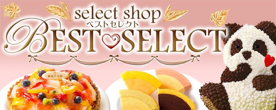 「ビューティー&スイーツ」健康と美味しさをお届けする通販ショップ