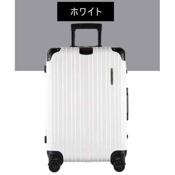 dad502b52a スーツケース キャリーバッグ 小型 1-3日 Sサイズ 軽量 アルミ フレーム 頑丈 かわいい