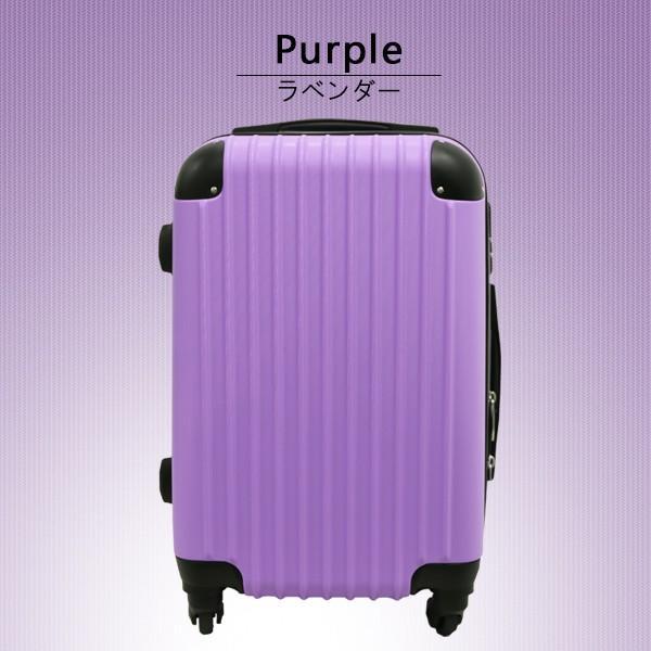 スーツケース mサイズ おしゃれ 軽量 4-7日用 キャリーケース キャリーバッグ 旅行 丈夫 可愛い レディース バッグ best-share 24