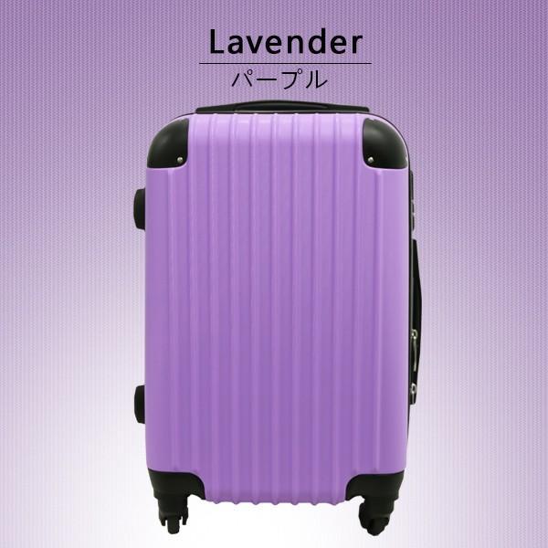 スーツケース キャリーバッグ  中型 m サイズ  超軽量 キャリーケース 4日〜7日用 旅行 カバン 出張 海外|best-share|27