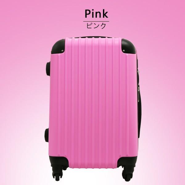 スーツケース キャリーバッグ  中型 m サイズ  超軽量 キャリーケース 4日〜7日用 旅行 カバン 出張 海外|best-share|28