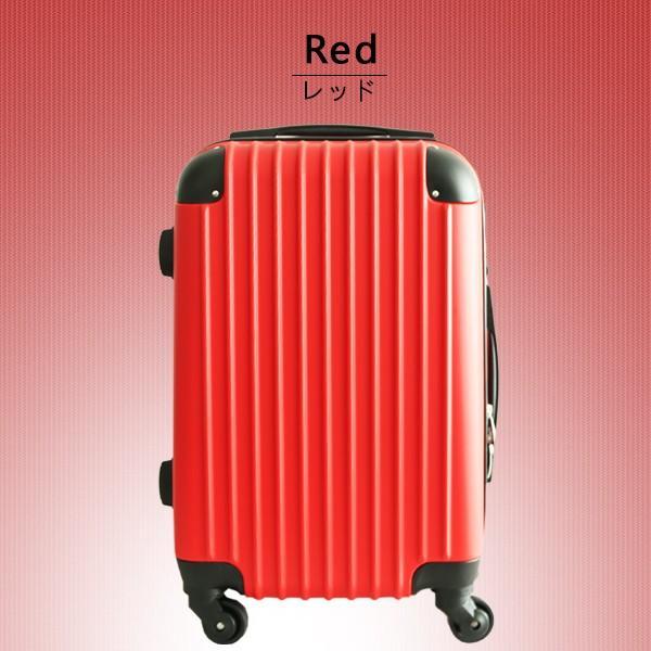 スーツケース キャリーバッグ  中型 m サイズ  超軽量 キャリーケース 4日〜7日用 旅行 カバン 出張 海外|best-share|26