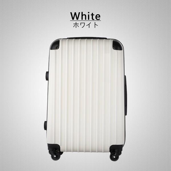 スーツケース キャリーバッグ  中型 m サイズ  超軽量 キャリーケース 4日〜7日用 旅行 カバン 出張 海外|best-share|21
