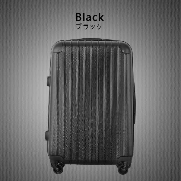 スーツケース キャリーバッグ  中型 m サイズ  超軽量 キャリーケース 4日〜7日用 旅行 カバン 出張 海外|best-share|19