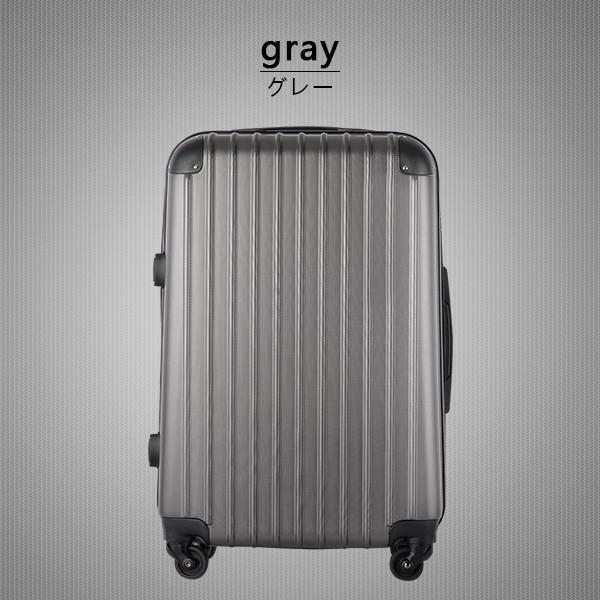 スーツケース キャリーバッグ  中型 m サイズ  超軽量 キャリーケース 4日〜7日用 旅行 カバン 出張 海外|best-share|20