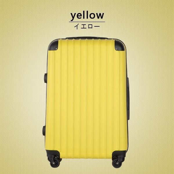 スーツケース キャリーケース キャリーバッグ  機内持ち込み  s サイズ  超軽量 1日〜3日用 バッグ 旅行カバン|best-share|22