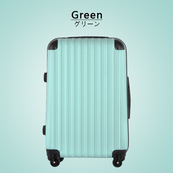 スーツケース キャリーケース キャリーバッグ  機内持ち込み  s サイズ  超軽量 1日〜3日用 バッグ 旅行カバン|best-share|23