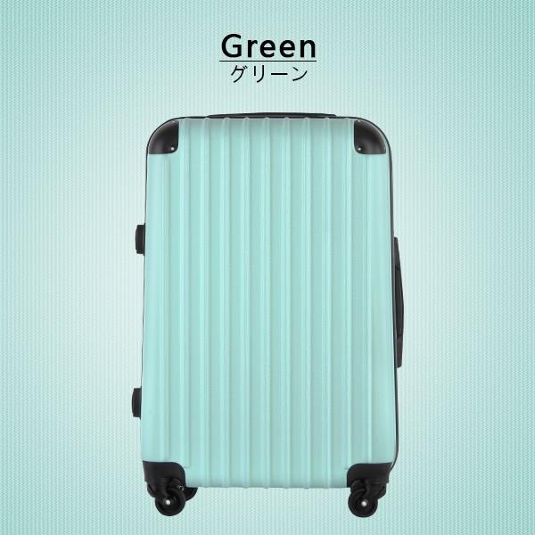 スーツケース キャリーバッグ  中型 m サイズ  超軽量 キャリーケース 4日〜7日用 旅行 カバン 出張 海外|best-share|23