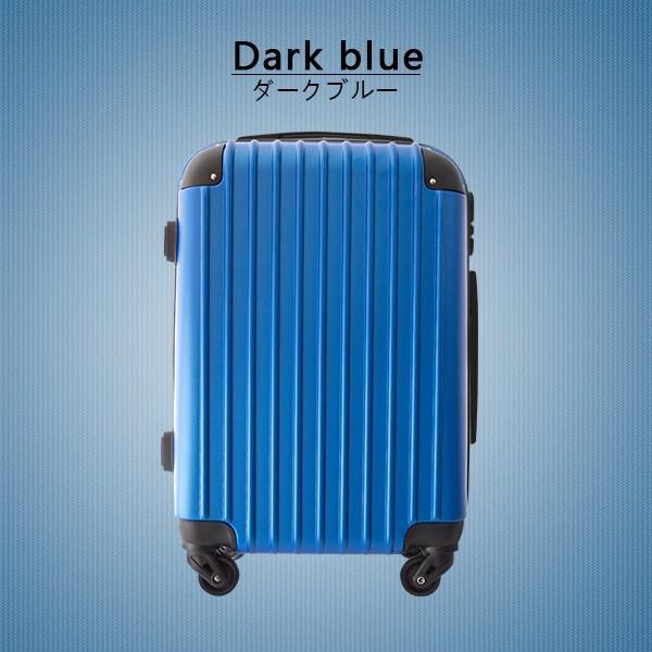 スーツケース キャリーバッグ  中型 m サイズ  超軽量 キャリーケース 4日〜7日用 旅行 カバン 出張 海外|best-share|25
