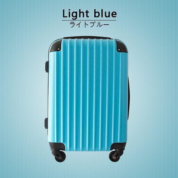 スーツケース キャリーバッグ  中型 m サイズ  超軽量 キャリーケース 4日〜7日用 旅行 カバン 出張 海外|best-share|24