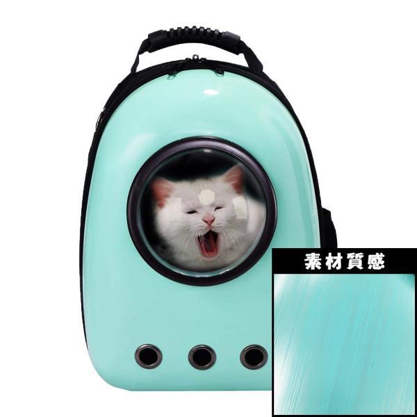 新色追加 選べる10色 猫用キャリーバッグ ペット キャリー バッグ おさんぽ リュック ペットバッグ バック 旅行 お出かけ 散歩 子供 子ども|bestanswe|18