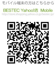 モバイル QRコード
