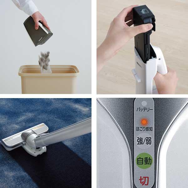 アイリスオーヤマ 充電式スティッククリーナー(リチウムイオン・LEDライト付) ほこりセンサー 簡単ゴミ捨て