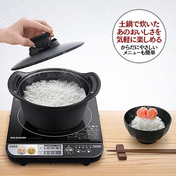 土鍋で炊いたあのおいしさが気軽に楽しめます