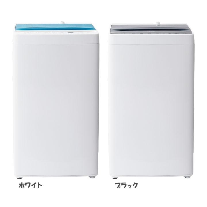 全自動式洗濯機風乾燥Haier全自動式風乾燥風乾燥全自動式4.5Kg全自動洗濯機ハイアール