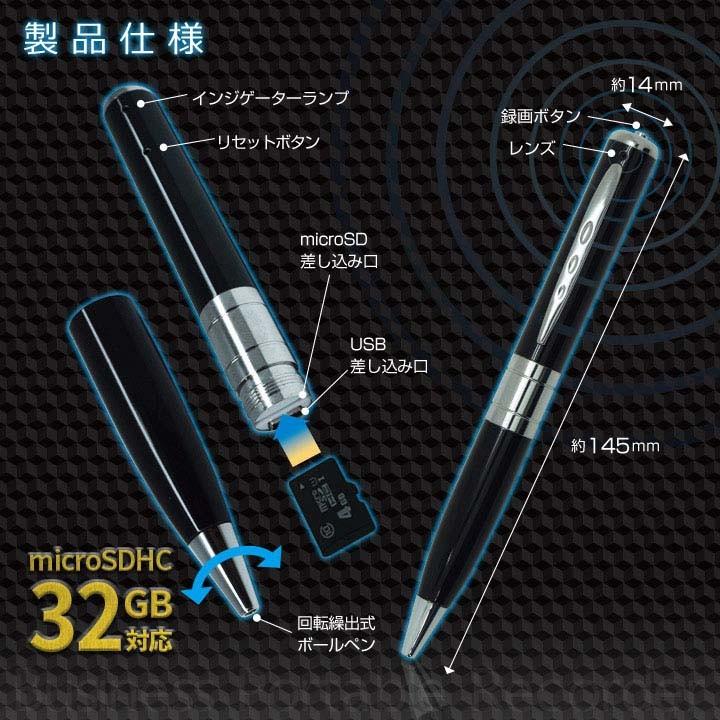 ボイスレコーダー録音コンパクトデジカメペン型ビデオカメラ