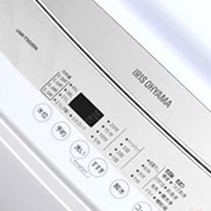 洗濯機 一人暮らし 新品 安い 全自動洗濯機 5.0kg 5kg IAW-T502EN AW-T502EN アイリスオーヤマ|bestexcel|09