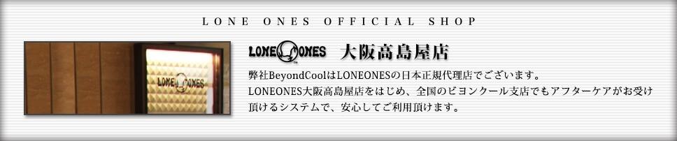LONE ONES ロンワンズ