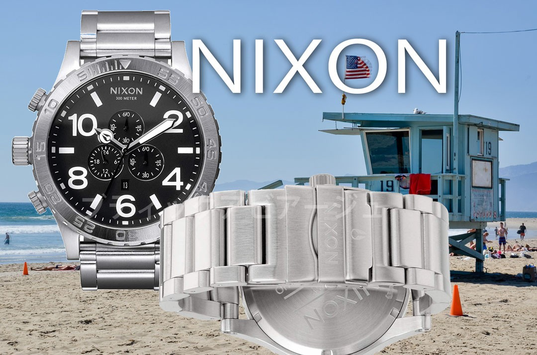 NIXON A083-000