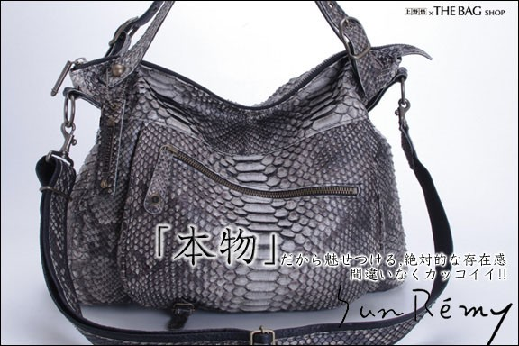 a9b550202531 上野悟 THE BAG SHOP - Sun Remy|Yahoo!ショッピング