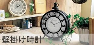 アンティーク調 壁掛け時計 アイアン時計 イギリス時計