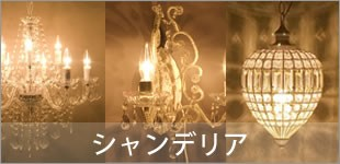 アンティーク照明 ランプ