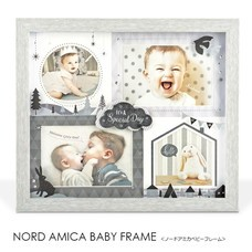 NORD AMICA BABY FRAME ギフトボックス入り