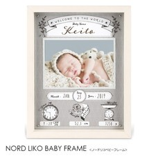 NORD RIKO BABY FRAME ギフトボックス入り