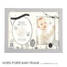 NORD PORTE BABY FRAME ギフトボックス入り
