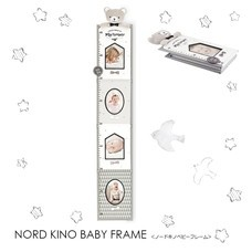 NORD KINO BABY FRAME ギフトボックス入り