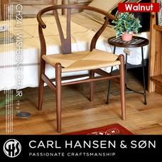 CH24 Y-CHAIR ウォールナット CARL HANSEN & SON