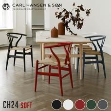 CH24 SOFT Yチェア CARL HANSEN & SON