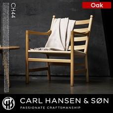 CH44 リビングチェア(イージーチェア) CARL HANSEN & SON