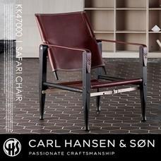 KK47000 SAFARICHAIR レザー CARL HANSEN & SON