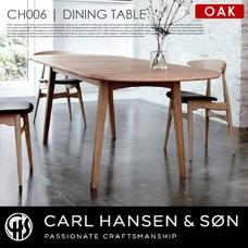 CH006 ダイニングテーブル OAK CARL HANSEN & SON