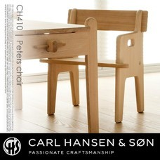 CH410 peters chair CARL HANSEN & SON